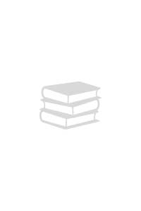 'Пaпка-конверт OfficeSpace на кнопке А4, 120мкм, прозрачная'
